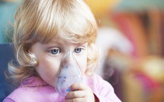 Лечение бронхиальной астмы у детей