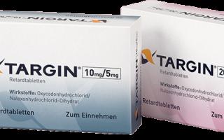 Налоксон/оксикодон как обезболивающее при гепатоцеллюлярной карциноме