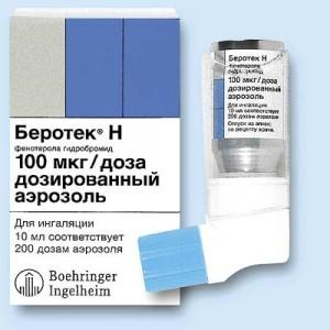 Помощь при приступе бронхиальной астмы: обзор препаратов