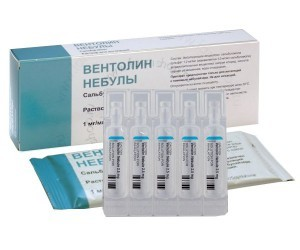 Для купирования приступа бронхиальной астмы используют адреномиметик thumbnail