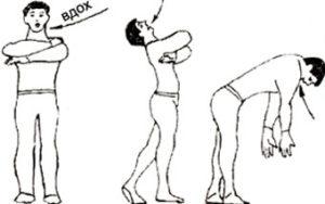 Дыхательные упражнения