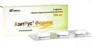 Азитрус - эффективное средство при бронхите