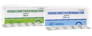Феноксиметилпенициллин назначается в легких случаях кашля у детей