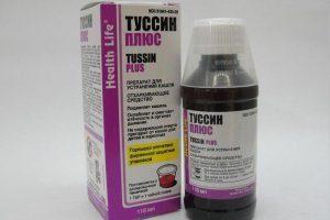 Противокашлевой препарат Туссин Плюс